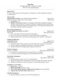 Janitor Resume Skills Based Sample 7 Qualifications Objectivees