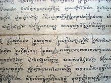 Khmer Script Wikipedia