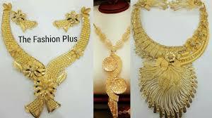 Arabic Gold Jewellery Designs 21k Arabic Gold Necklaces Designs