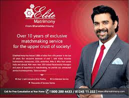 Bharat Designer Wear New Delhi Delhi Elite Matrimonial For Bharat Matrimony Ad Delhi Times