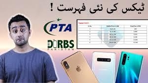Pta Mobile Registration Tax New List