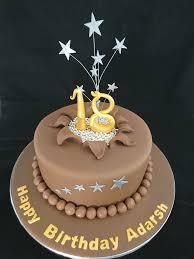 Cake Walk Cake Designs Star Burst Chocolate 18th Birthday Cake Geraldine Horton