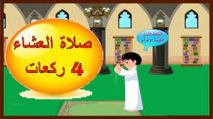 موعد صلاة المغرب رام الله