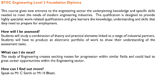 list of courses vocational rsa academy btec engineering level 3 foundation diploma