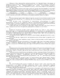 Ответы на контрольные билеты № по дисциплине Микробиология  Ответы на контрольные билеты № 1 12 по дисциплине Микробиология Таксономия iv этап бактериологического метода