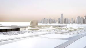 Tec Interior Design Qatar One Works Wins Competition To Design Transportation