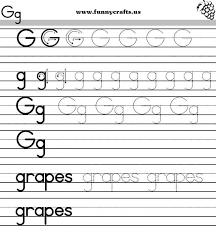 Letter G Preschool Worksheet - Checks Worksheet