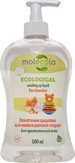 """<b>Средство</b> для мытья детской посуды <b>Molecola</b> """"Pure Sensitive ..."""