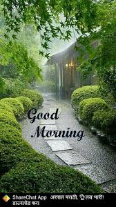 Good Morning Rainy Day Quotes Best of Good Morning Rainy Avarampoo Pinterest Morning Images Morning