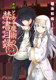 Index Light Novel Shinyaku Toaru Majutsu No Index Light Novel Volume 20