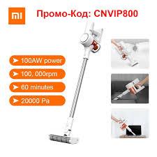 Xiaomi Mi Mijia Máy Hút Bụi Cầm Tay 1C Nhà Xe Ô Tô Hộ Gia Đình Không Dây  Càn Quét 20000PA Lốc Xoáy Hút Đa Năng Bàn Chải|Vacuum Cleaners