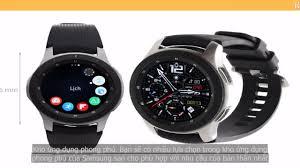 Tìm hiểu thông tin về Đồng hồ thông minh Samsung Galaxy watch 46mm   Samsung  gear watch, Samsung gear, Samsung