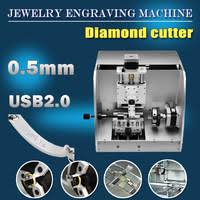 mini cnc jewelry engraving machine gold and silver necklace ring inside and outside engraving mchine for