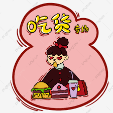 Catering Clipart Catering Logo Logo Clipart Chef Png Transparent Clipart