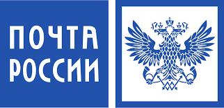 Почта России Википедия