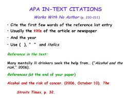 ideas of apa format in text citation no author on format   collection of solutions apa format in text citation no author for your sample