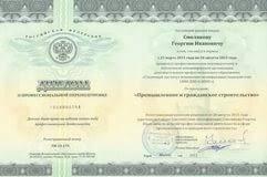 xn bafabjiw com xn bafabjiw com Сколько стоит диплом с занесением реестр Можно ли купить настоящий проведенный диплом то есть диплом необходимые сведения о котором