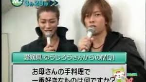 yamapi ikuta toma drama bloopers eng subbed video dailymotion minisute pin interview