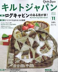 175 best Japanese patchwork books and magazines images on ... & Quilts Japan 149 revista. Adamdwight.com