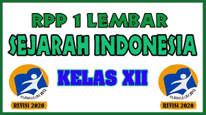 Maybe you would like to learn more about one of these? Rpp 1 Lembar Sejarah Indonesia Kelas 12 Kd 3 7 4 7 Rpp 1 Lembar
