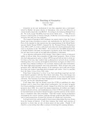 essay online shop library