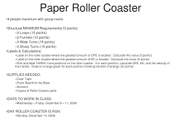 Paper Roller Coaster Template 0 Availablearticles Info