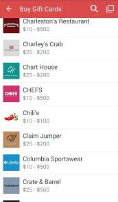 Gyft Add Buy And Share Any Gift Card From Your Phone