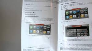 full hd user manual for aftermaket dvd gps multimedia car stereo full hd user manual for aftermaket dvd gps multimedia car stereo satnav sat nav navi navigation