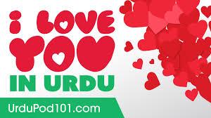 Learn Urdu Blog By Urdupod101com