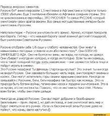 Американец про русских прикол комент Россия картинки  Американец про русских