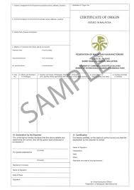 Certificate Of Origin Template Certificate Of Origin Template Oninstall 5
