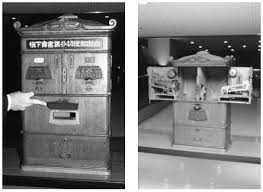 History Of Vending Machines Amazing History Of The Development Of Beverage Vending Machine Technology In