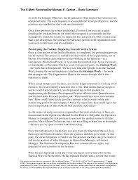 71 Abiding E Myth Org Chart