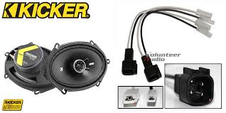 kicker 680 6 034 x8 034 speakers wiring harness fits image is loading kicker 680 6 034 x8 034 speakers