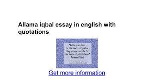 allama iqbal essay in english quotations google docs