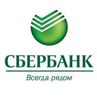 Компании Сбербанк России Сбербанк России