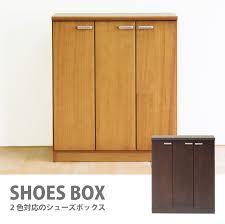 shoes box width 78 5cm depth 39 8cm x height 94 cm