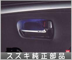 wagon r door handle lighting suzuki genuine parts wagon r parts mh23s parts genuine suzuki suzuki genuine suzuki parts option handles steering