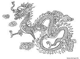 Coloriages De Dessins Chinois