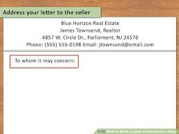 how to write a offer letter for real estate