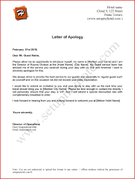 Luxury Apology Letter For Wrong Billing Resume For A Job