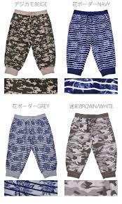 Jogger Pants Pattern Unique Decorating