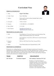 14 Civil Engineering Students Resume Example College Resume