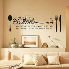 dining kitchen ic wall art