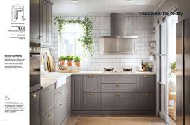 ikea kitchen metod brochure 2018 how to remove an maximera cabinet drawer front elegant ikea maximera front