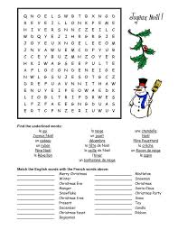 Word Bank Christmas Word Search – Festival Collections
