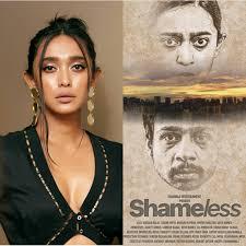 Sayani Gupta Shares The Poster Of The Movie Shameless