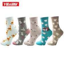 YEADU <b>5 Pairs</b>/<b>lot</b> Multicolor Cute Cotton <b>Women's</b> Socks <b>Funny</b> ...