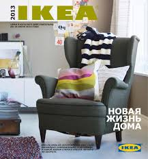 Ikea bulgaria 2013 by Ikea catalog - issuu