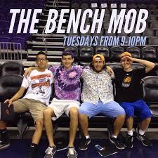 Chicago Bulls U2013 The Bench Mob NBAChicago Bulls Bench Mob